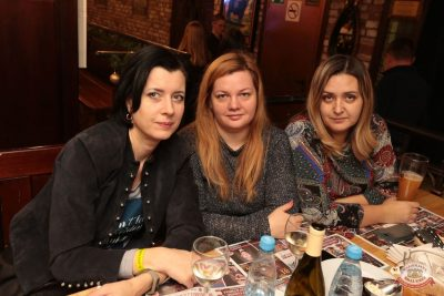 Группа «Чиж & Co», 13 декабря 2018 - Ресторан «Максимилианс» Самара - 24