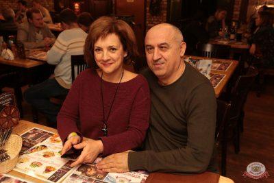 Группа «Чиж & Co», 13 декабря 2018 - Ресторан «Максимилианс» Самара - 25