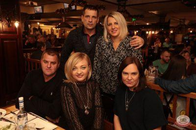 Группа «Чиж & Co», 13 декабря 2018 - Ресторан «Максимилианс» Самара - 26