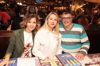 Группа «Чиж & Co», 13 декабря 2018 - Ресторан «Максимилианс» Самара - 28