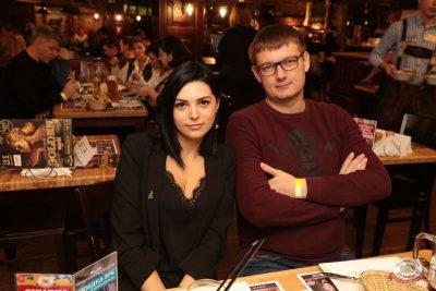 Группа «Чиж & Co», 13 декабря 2018 - Ресторан «Максимилианс» Самара - 31