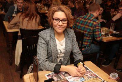 Группа «Чиж & Co», 13 декабря 2018 - Ресторан «Максимилианс» Самара - 32
