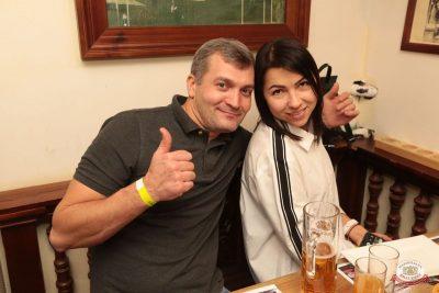 Группа «Чиж & Co», 13 декабря 2018 - Ресторан «Максимилианс» Самара - 34