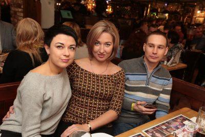 Группа «Чиж & Co», 13 декабря 2018 - Ресторан «Максимилианс» Самара - 36
