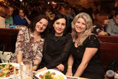 Группа «Чиж & Co», 13 декабря 2018 - Ресторан «Максимилианс» Самара - 37