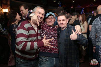Группа «Чиж & Co», 13 декабря 2018 - Ресторан «Максимилианс» Самара - 50