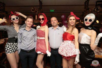 «Вечеринка Ретро FM», 14 декабря 2018 - Ресторан «Максимилианс» Самара - 1