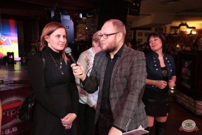 «Вечеринка Ретро FM», 14 декабря 2018 - Ресторан «Максимилианс» Самара - 11