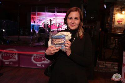 «Вечеринка Ретро FM», 14 декабря 2018 - Ресторан «Максимилианс» Самара - 16