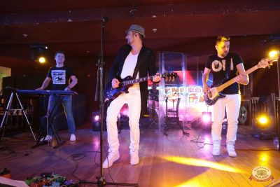 «Вечеринка Ретро FM», 14 декабря 2018 - Ресторан «Максимилианс» Самара - 17