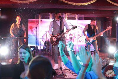 «Вечеринка Ретро FM», 14 декабря 2018 - Ресторан «Максимилианс» Самара - 18