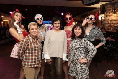 «Вечеринка Ретро FM», 14 декабря 2018 - Ресторан «Максимилианс» Самара - 2