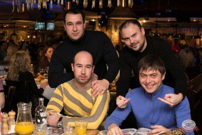 «Вечеринка Ретро FM», 14 декабря 2018 - Ресторан «Максимилианс» Самара - 20