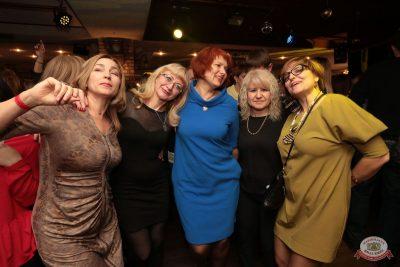 «Вечеринка Ретро FM», 14 декабря 2018 - Ресторан «Максимилианс» Самара - 26
