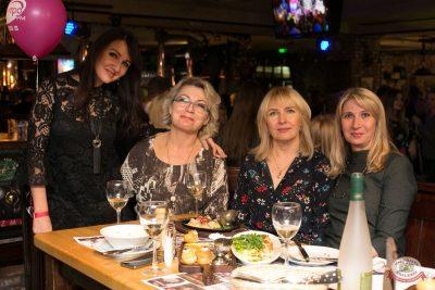 «Вечеринка Ретро FM», 14 декабря 2018 - Ресторан «Максимилианс» Самара - 28