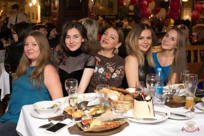 «Вечеринка Ретро FM», 14 декабря 2018 - Ресторан «Максимилианс» Самара - 29