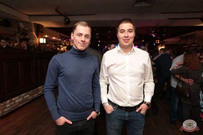 «Вечеринка Ретро FM», 14 декабря 2018 - Ресторан «Максимилианс» Самара - 30