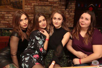 «Вечеринка Ретро FM», 14 декабря 2018 - Ресторан «Максимилианс» Самара - 34