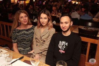«Вечеринка Ретро FM», 14 декабря 2018 - Ресторан «Максимилианс» Самара - 36