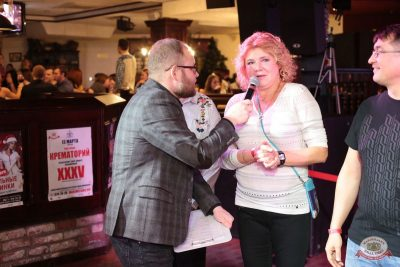 «Вечеринка Ретро FM», 14 декабря 2018 - Ресторан «Максимилианс» Самара - 4