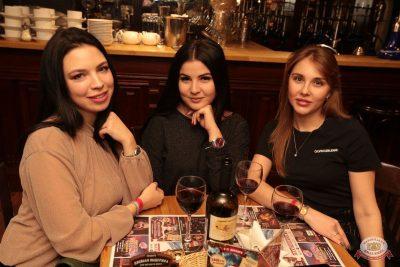 «Вечеринка Ретро FM», 14 декабря 2018 - Ресторан «Максимилианс» Самара - 40
