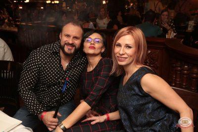 «Вечеринка Ретро FM», 14 декабря 2018 - Ресторан «Максимилианс» Самара - 43