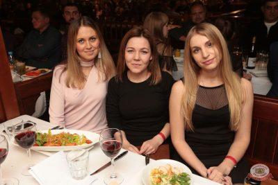 «Вечеринка Ретро FM», 14 декабря 2018 - Ресторан «Максимилианс» Самара - 44