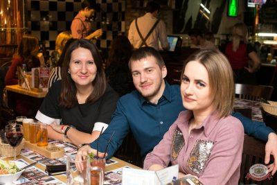 «Вечеринка Ретро FM», 14 декабря 2018 - Ресторан «Максимилианс» Самара - 46