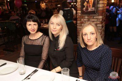 «Вечеринка Ретро FM», 14 декабря 2018 - Ресторан «Максимилианс» Самара - 48