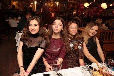 «Вечеринка Ретро FM», 14 декабря 2018 - Ресторан «Максимилианс» Самара - 49