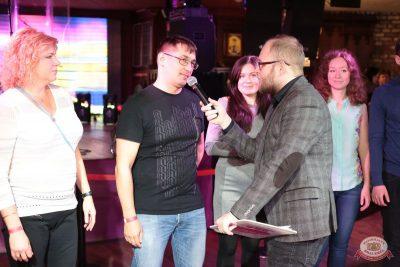 «Вечеринка Ретро FM», 14 декабря 2018 - Ресторан «Максимилианс» Самара - 5