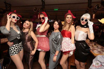 «Вечеринка Ретро FM», 14 декабря 2018 - Ресторан «Максимилианс» Самара - 51