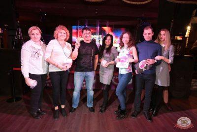 «Вечеринка Ретро FM», 14 декабря 2018 - Ресторан «Максимилианс» Самара - 7