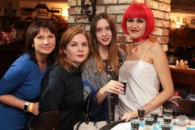 Похмельные вечеринки, 2 января 2019 - Ресторан «Максимилианс» Самара - 11