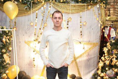 Похмельные вечеринки, 2 января 2019 - Ресторан «Максимилианс» Самара - 17