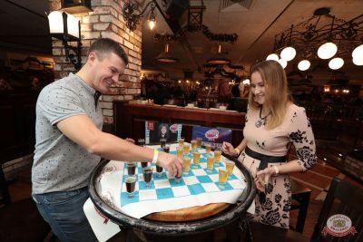 Похмельные вечеринки, 2 января 2019 - Ресторан «Максимилианс» Самара - 20