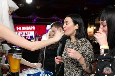 Похмельные вечеринки, 2 января 2019 - Ресторан «Максимилианс» Самара - 21