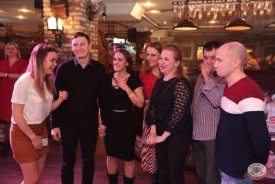 Похмельные вечеринки, 2 января 2019 - Ресторан «Максимилианс» Самара - 22
