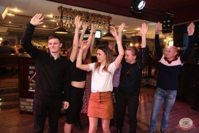 Похмельные вечеринки, 2 января 2019 - Ресторан «Максимилианс» Самара - 23