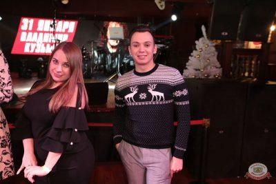 Похмельные вечеринки, 2 января 2019 - Ресторан «Максимилианс» Самара - 25