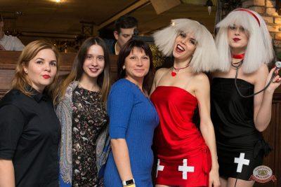 Похмельные вечеринки, 2 января 2019 - Ресторан «Максимилианс» Самара - 3