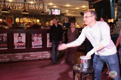Похмельные вечеринки, 2 января 2019 - Ресторан «Максимилианс» Самара - 30