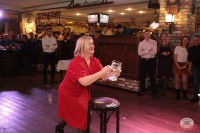 Похмельные вечеринки, 2 января 2019 - Ресторан «Максимилианс» Самара - 31