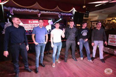 Похмельные вечеринки, 2 января 2019 - Ресторан «Максимилианс» Самара - 35