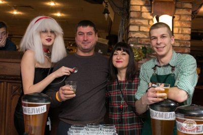Похмельные вечеринки, 2 января 2019 - Ресторан «Максимилианс» Самара - 4