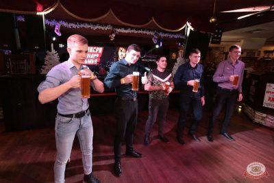 Похмельные вечеринки, 2 января 2019 - Ресторан «Максимилианс» Самара - 40