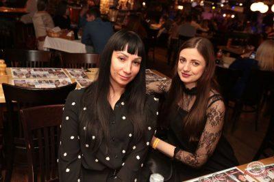Похмельные вечеринки, 2 января 2019 - Ресторан «Максимилианс» Самара - 46