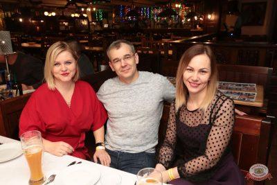 Похмельные вечеринки, 2 января 2019 - Ресторан «Максимилианс» Самара - 52