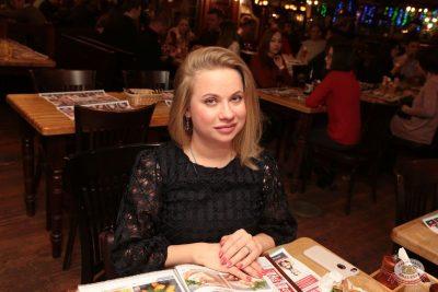 Похмельные вечеринки, 2 января 2019 - Ресторан «Максимилианс» Самара - 54