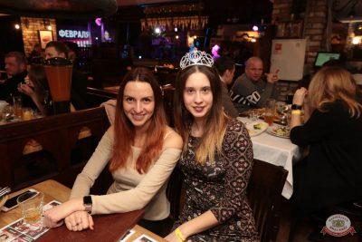 Похмельные вечеринки, 2 января 2019 - Ресторан «Максимилианс» Самара - 60